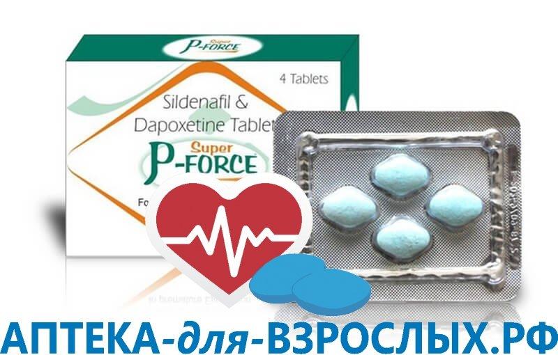 Аптека препараты для повышения потенции