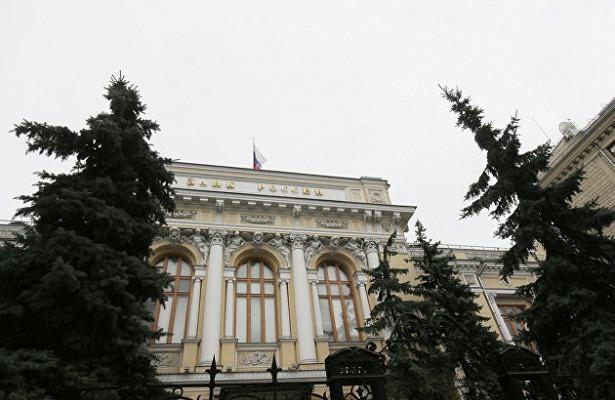 Банк России: экономика добралась донуля