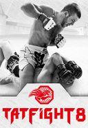 Международный турнир и профессиональные бои Tatfight-8