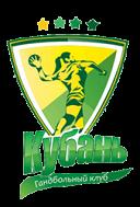 ГК Кубань — ГК Безансон