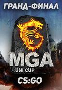 Гранд-финал MGA Uni Cup