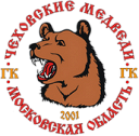 ГК Чеховские Медведи — ГК Таганрог-Юфу