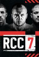 RCC#7.Турнир по ММА