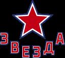 ХК Звезда — ХК Нефтяник Ал