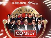 «15 лет Comedy Club»: Гарик Харламов, Тимур Батрутдинов