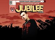 Jubilee. Меланхолия Drive Tour