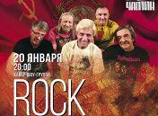 «Хиты советского рока»