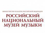 Александр Маломожнов (скрипка), Елена Пшеничная (скрипка), Валерия Кузнецова (фортепиано)