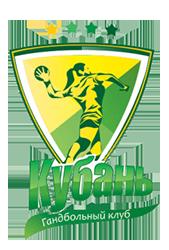 ГК Кубань — ГК Динамо-Синара (Волгоград)