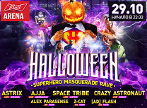 «Halloween «Super Heroes»: Astrix, Ajja, Space Tribe, Crazy Astronaut, Alex Parasense, Z-Cat, [AD] Flash
