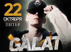 Galat