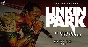 «Linkin Park Tribute»: Hybrid Theory