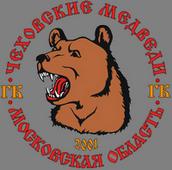 ГК Чеховские Медведи — ГК Акбузат