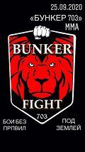Bunker Fight