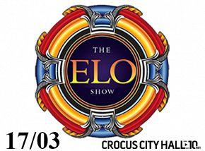 [концерт отменен] The Elo Show