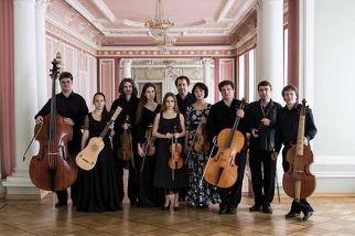 «Вокруг органа. Инструментальные концерты эпохи барокко»: Барочная капелла «Золотой век»