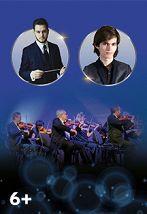 «Музыкальная сборная России» и Сочинский симфонический оркестр