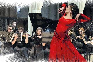 «Фламенко и джаз»