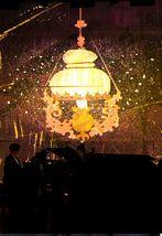 «Мультимедиа концерт»
