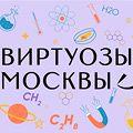 Музыкальная лаборатория «Виртуозов Москвы». Лекция 1