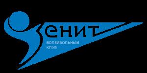 ВК Зенит (Санкт-Петербург) — ВК Динамо