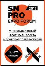 SN Pro Expo Forum 2017