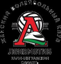 ВК Локомотив (Калининград) — ВК Динамо (Краснодар)