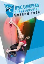 Чемпионат Европы по скалолазанию. Дисциплина - Скорость
