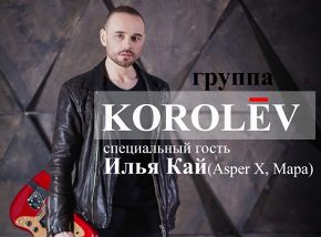 «Korolёv»