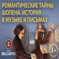 Татьяна Ланская (сопрано), Зоя Вязовская (флейта), Алексей Холодов (фортепиано), Владимир Скоморохов (орган, фортепиано)