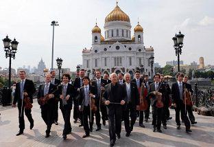 Виртуозы Москвы-детям: Концерт в концерте или о