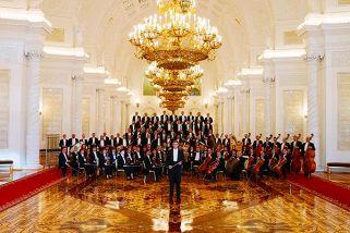 В народном стиле. Президентский оркестр Российск