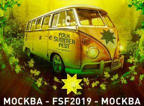 Folk summer fest 2019
