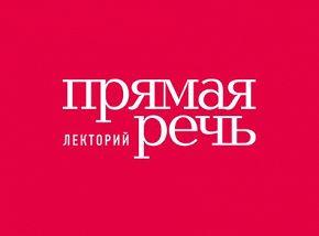 Иван Вырыпаев. Новогодний вечер с Иваном Вырыпаевым