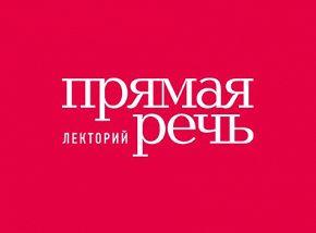 Елена Новоселова. Отношения: между романтикой и терпением