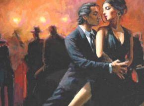 «Романтический вечер»