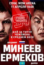 Fight Nights Global. Бой за титул чемпиона в средн...