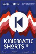 Фестиваль короткометражного кино «Kinematic Shorts-2019»
